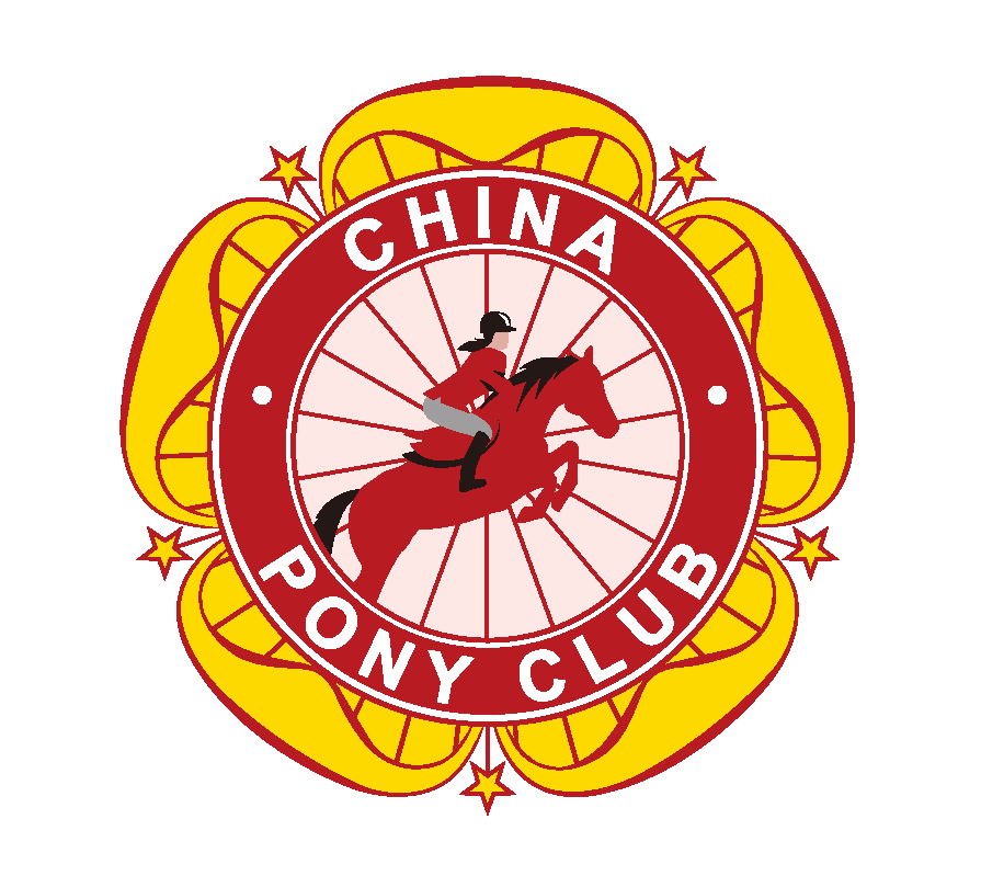 China Pony Club Logo